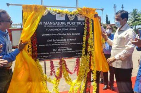 Minister Sonowal inaugurates business development centre at Mangaluru